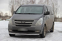 Кенгурятник Hyundai H1 (07+ - ус одинарный