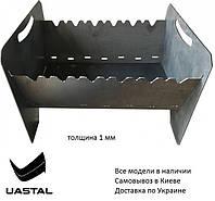 Мангал разборной, 1 мм