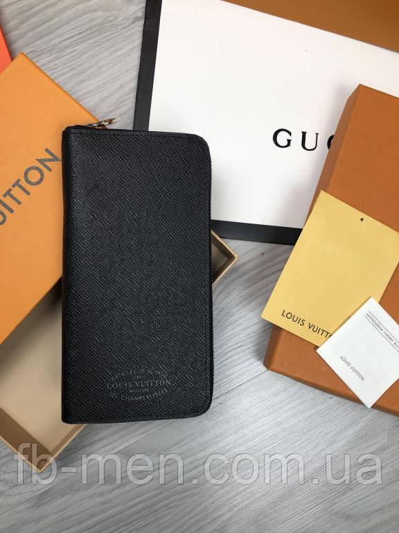 Бумажник Louis Vuitton кожа | Кошелек на молнии Louis Vuitton черный | Портмоне под карты деньги Louis Vuitton