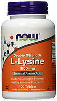 NOW_Lysine 1000 мг - 100 таб