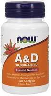 Витамины А и Д NOW Vitamin A & D 10,000/400 IU - 100 софт кап