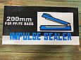 Запайщик PFS - 200 пластиковый корпус, фото 2