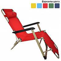 Садовое кресло шезлонг с подголовником Bonro 180см Красный
