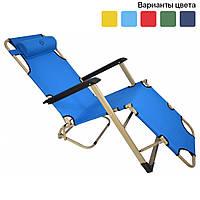 Садовое кресло шезлонг с подголовником Bonro 180см Голубой