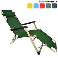 Садовое кресло шезлонг с подголовником Bonro 180см Темно-зеленый