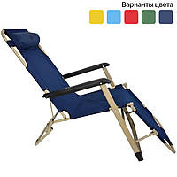 Садовое кресло шезлонг с подголовником Bonro 180см Темно-синий