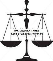 Кассационная жалоба в Высший хозяйственный суд Украины