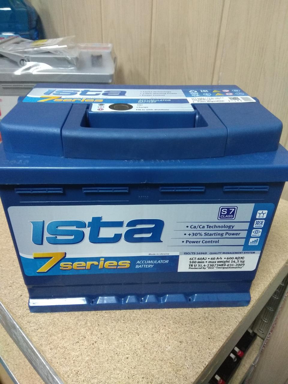 ISTA 6СТ-60 Аз 7 SERIES Автомобильный аккумулятор