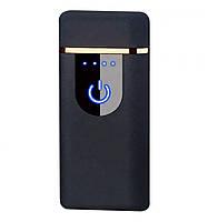 Электроимпульсная Usb зажигалка Lighter 750, две электроимпульсные дуги, фото 1