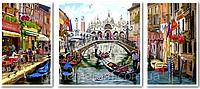 DIY Babylon Картина по номерам Триптих Каникулы в Венеции VPT043 1-50х50 см 2-30х50 см