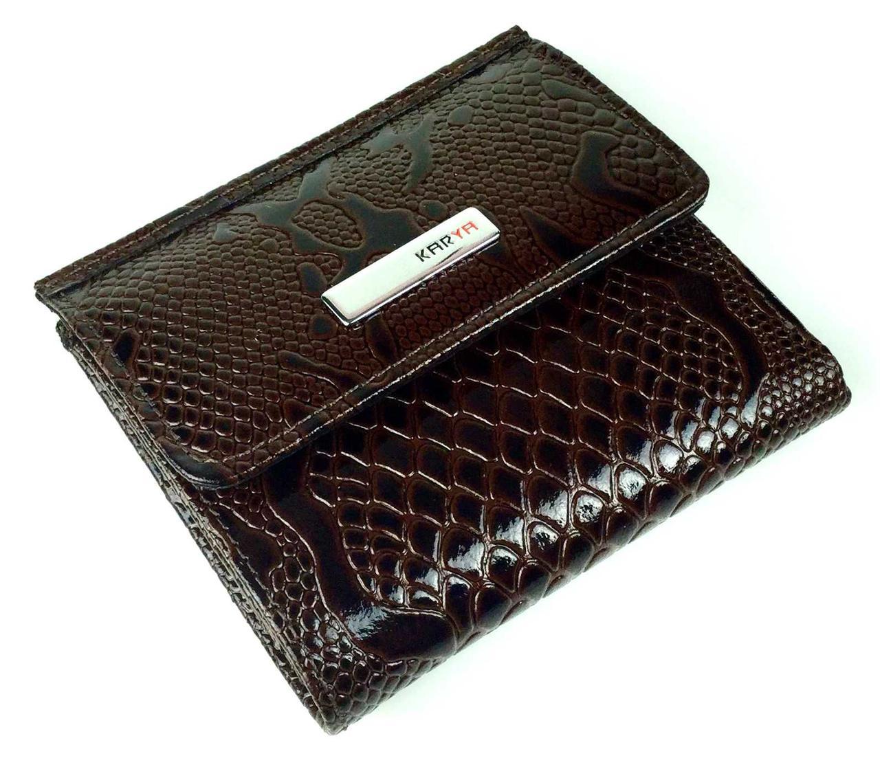 """Маленький женский кожаный кошелек Karya 1066-015 коричневый """"под рептилию"""""""