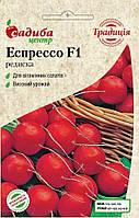 Семена редиса Эспрессо F1, 2 г, СЦ Традиция, фото 1