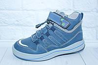 Демисезонные ботинки на мальчика тм Том.м, фото 1