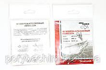 Флюорокарбоновый поводок (2шт/уп.) (Д-0,55, L-20см, Т-14кг )