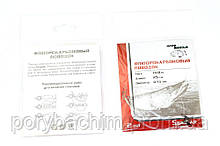 Флюорокарбоновый поводок (2шт/уп.) (Д-0,55, L-25см, Т-14кг )