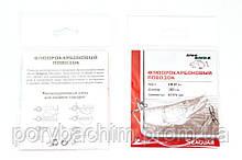 Флюорокарбоновый поводок (2шт/уп.) (Д-0,55, L-30см, Т-14кг )
