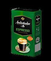 Кофе молотый Ambassador Espresso 225 г