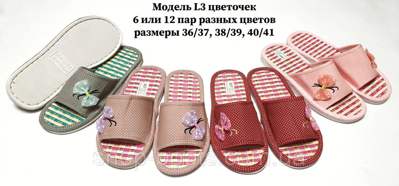 Женские тапочки оптом. 36-41рр. Модель тапочки L3 цветочек