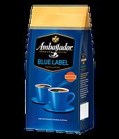 Кофе в зёрнах Ambassador Blue Label 1000 г