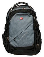 Городской ортопедический рюкзак Wenger Swissgear 8810 Швейцарский Оригинал Серый