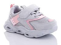 Кроссовки детские Bashili Sports  для девочки размер 26