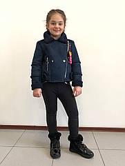 Куртка косуха на девочку весенняя синего цвета