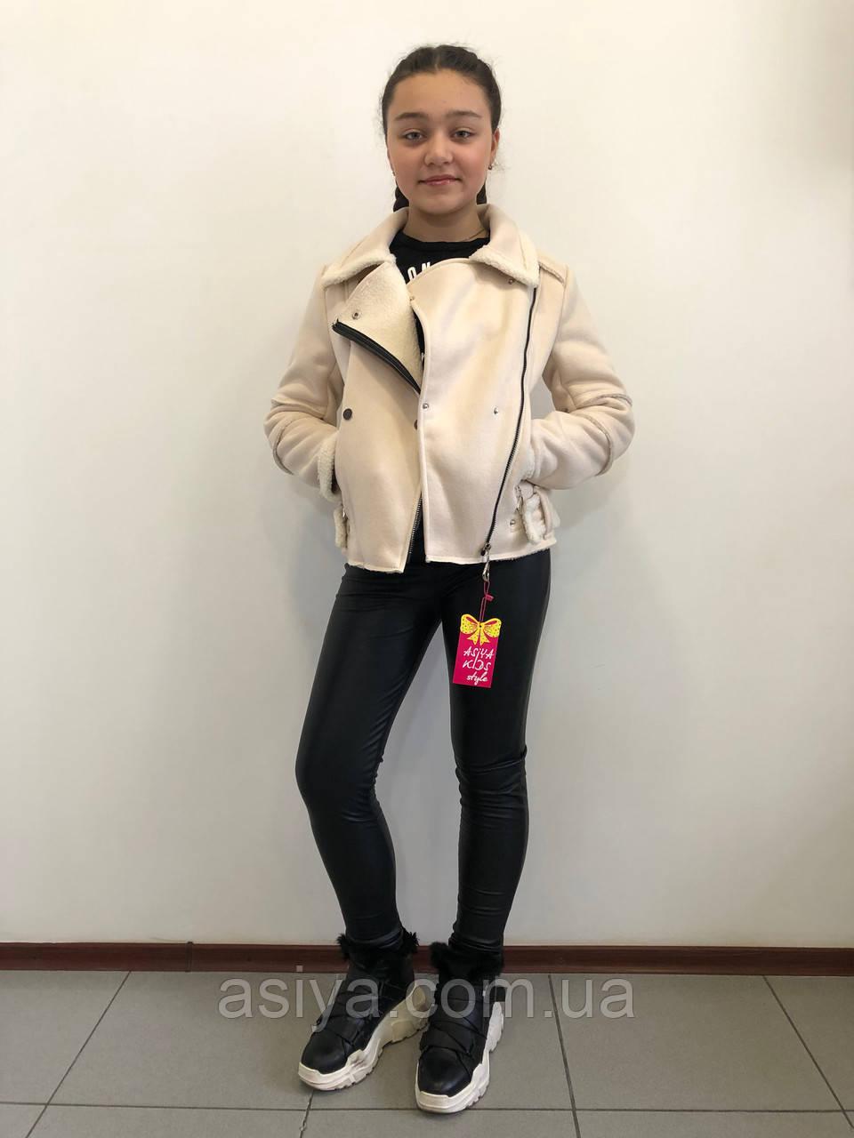 Куртка-косуха на дівчинку весняний бежевого кольору