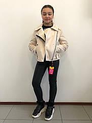 Куртка косуха на девочку весенняя бежевого цвета
