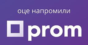 Позиции для каталога prom