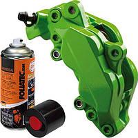 Яркозеленый спрей Foliatec Brake Caliper-2C-spray 2136