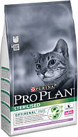 Сухой корм ПРО ПЛАН Pro Plan Sterilised корм для стерилизованных котов с индейкой 10 кг