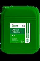 Гербіцид ALFA Smart Agro Оскар Преміум (аналог Прімекстра Голд) 20л