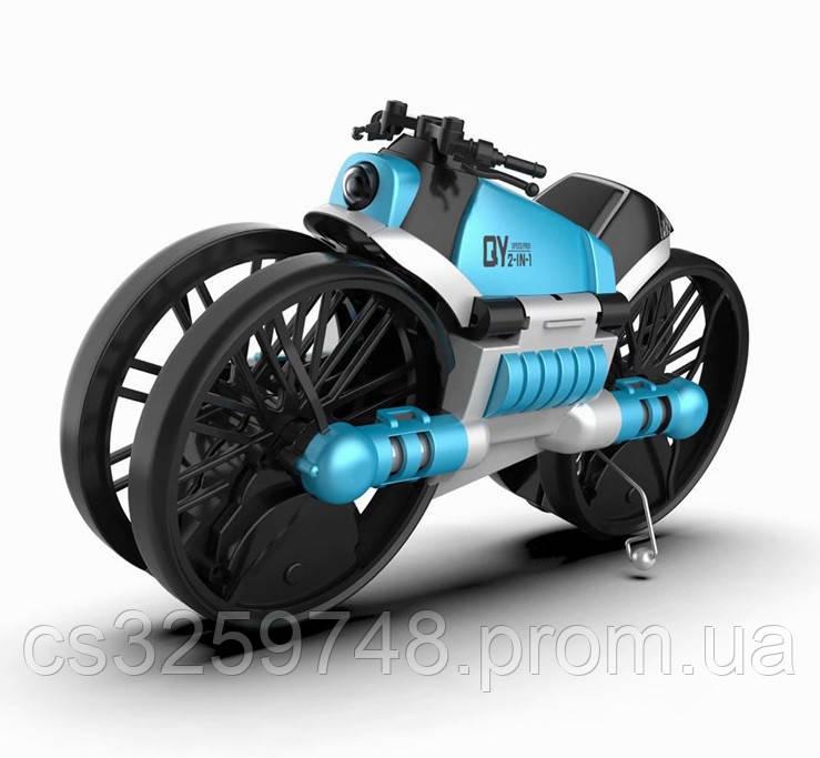 Квадрокоптер-трансформер QY Leap Speed PRO дрон-мотоцикл на р/к 2 в 1 Синий