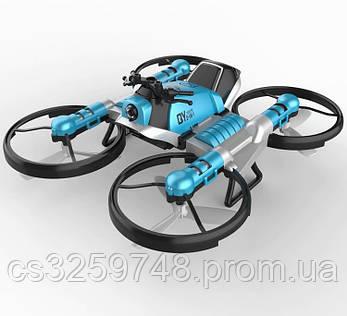 Квадрокоптер-трансформер QY Leap Speed PRO дрон-мотоцикл на р/к 2 в 1 Синий, фото 2