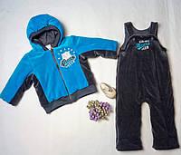 """Детский утепленный  комплект """"Bears"""" для мальчика, фото 1"""