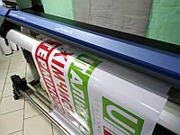 Широкоформатная печать на пленке самоклейке Китай, фото 1