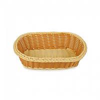 Корзина плетеная овальная для хлеба 24х17х7 (арт. 7308)