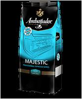 Кофе в зёрнах Ambassador Majestic 1000 г
