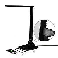 Настольная лампа TaoTronics TT-DL22 светодиодная 10w с юсб-портом и таймером