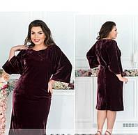 / Размер 44,46,48,50,52 / Женское женственное платье большого размера 5230.21-Фиолетовый