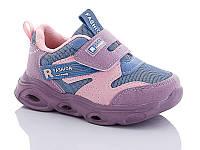 Кроссовки детские Bashili Sports  для девочки размеры 23, 26