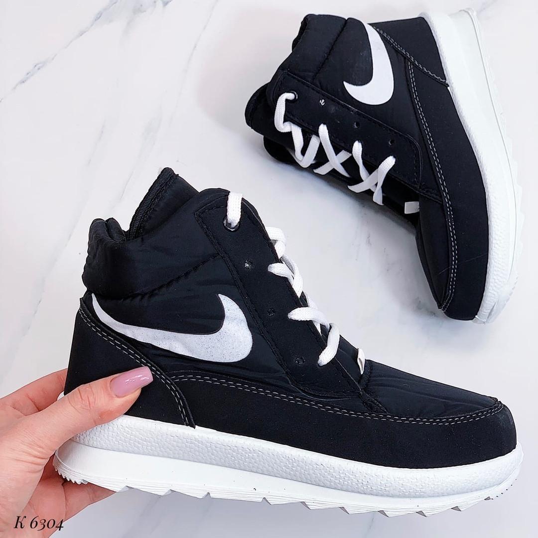Черные высокие кроссовки