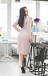 Платье на запах, отлично подчеркивает декольте и показывает шикарные ноги  р.50-52,54-56  код 5163А, фото 2
