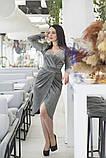 Платье на запах, отлично подчеркивает декольте и показывает шикарные ноги  р.50-52,54-56  код 5163А, фото 7