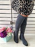 Демисезонные замшевые сапоги-ботфорты серые, фото 6