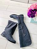 Демисезонные замшевые сапоги-ботфорты серые, фото 7
