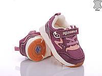 Кроссовки детские Apawwa Sports  для девочки размеры 23-24-25