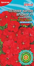 Петуния Карлик суперранний Красный 10 драже