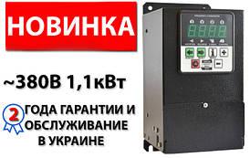 Преобразователь частоты CFM310 - 1,1кВт