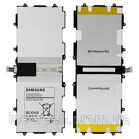 Акумулятор Samsung T4500E для P5200 Galaxy Tab 3 10.1, P5210, P5220 6800mAh